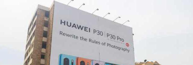 P30 Pro Huawei обвалился до 130 долларов США