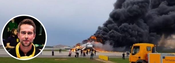 Самолёт в Шереметьево: людей с чемоданами затравили в соцсетях