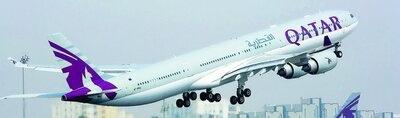 Лучшие аэропорты и авиакомпании мира