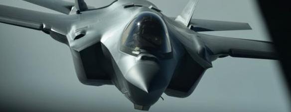 Охота за погибшим F-35 в Японии до сих продолжается