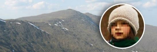 Найдена девочка, пропавшая в Северных горах Урала