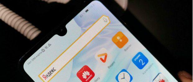 Россияне срочно избавляются от телефонов Huawei