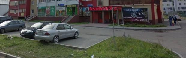 В Челябинске обнаружили расчленненую девушку