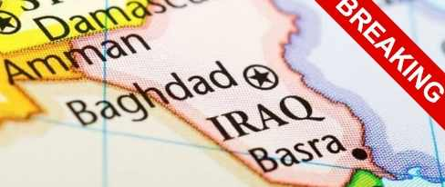 Атакована нефтяная вышка ExxonMobil в Ираке