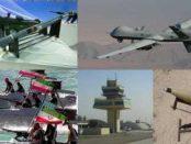 Иран война
