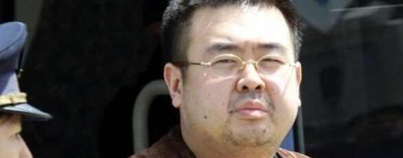 Убитый брат Ким Чен Ына был агентом ЦРУ