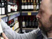продажа алкоголя и табака в России