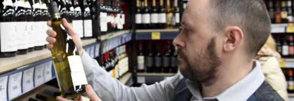 Продажа алкоголя и сигарет будет отдельных магазинов