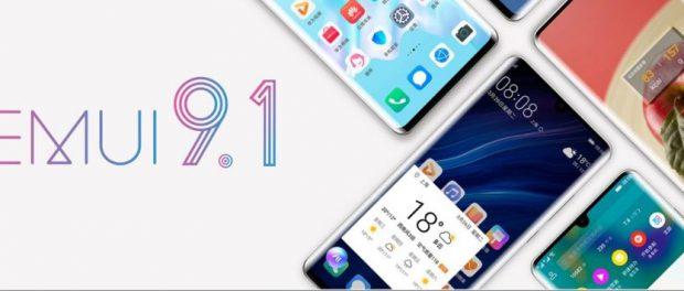 Прошивка EMUI 9.1 пришла ещё на 14 смартфонов Huawei и Honor