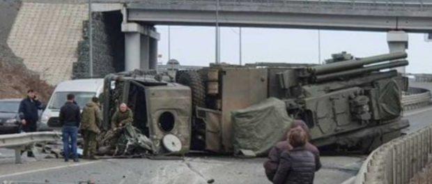 Военные потеряли на дороге «Панцирь С-1»