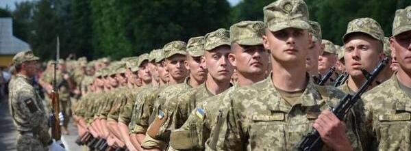США предоставят Украине оружие для войны с Россией