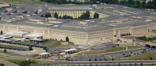 Пентагон засветился с грантами в Германии