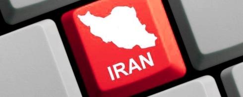 США срочно отключили Иран от Интернета