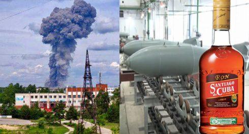 Что за бомба взорвалась на заводе в Дзержинске