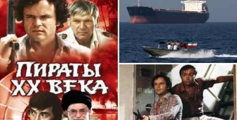 Иран захватил еще один танкер