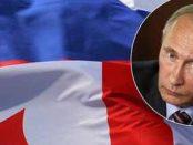 Россия терпит убытки