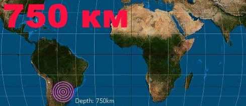 Глубина – 750 км: землетрясение в Парагвае