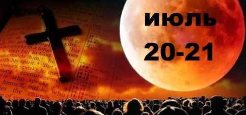 Уже сегодня или завтра начнется Апокалипсис