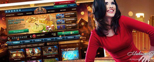 Мир развлечении в казино Фараон