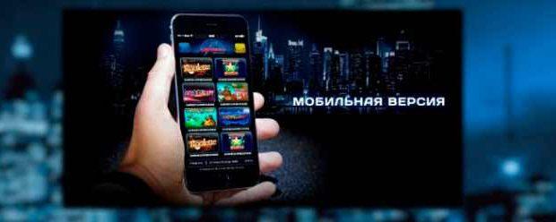 Мобильное казино Вулкан 24 на смартфонах