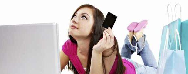 Научитесь контролировать покупки в Интернете