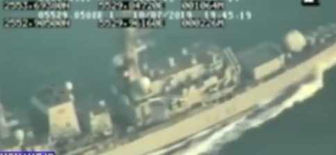 Иран еще один захватил британский танкер