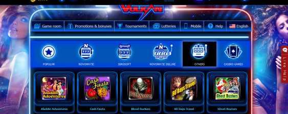 Мир развлечении Вулкан казино