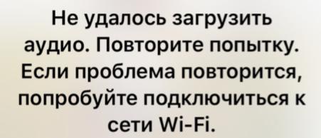 WhatsApp, Facebook и Instagram  фактически не работают