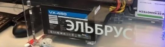 Huawei заинтересовали русские процессоры «Эльбрус»