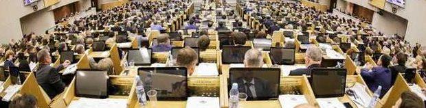 Бывшие сотрудники ФСБ не смогут больше выехать за границу