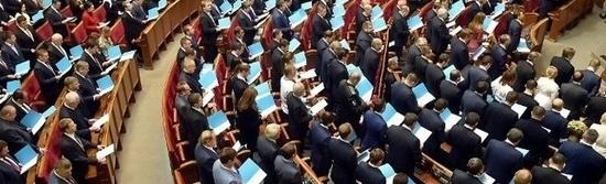 Герои АТО не прошли в украинскую раду