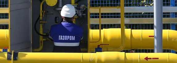 Украина начинает понимать, что без газа России ей будет худо