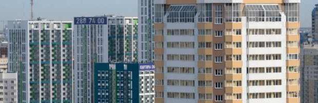 Цены пошли вверх: долевки на жилье больше не будет