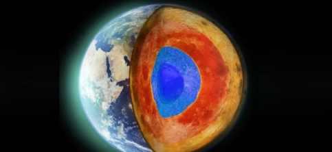 Ядро Земли срочно остывает