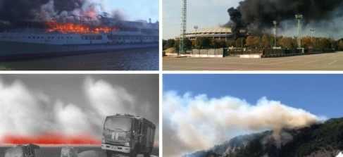 Как обычно в черном августе вся Россия горит
