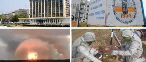 Взрыв на полигоне «Ненокса» возможно атомный