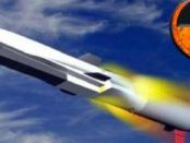 ракета буревестник