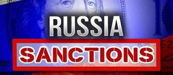 Новые жесткие санкции США против России