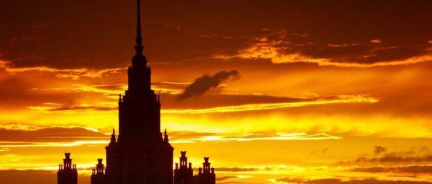 Третья Мировая война начнётся в Москве