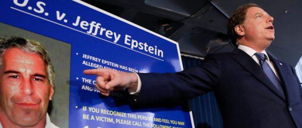 Эпштейн  больше не скажет