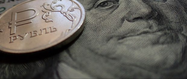 Рубль резко начал расти