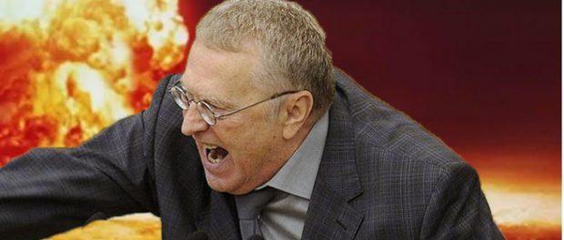 Жириновский окончательно сошёл с ума