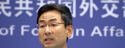 Китай призвал больше не борзеть США в торговой войне