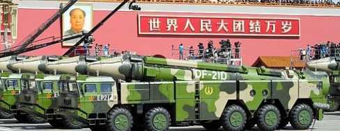 Китай за 2 часа уничтожит всю Азию