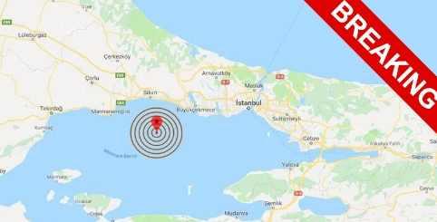США с Турцией разберется через землетрясение