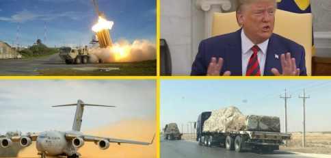 Трамп атакует через три недели Иран