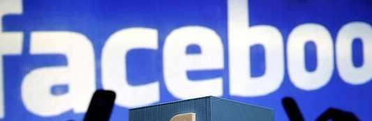 Facebook задумался об отмене лайков
