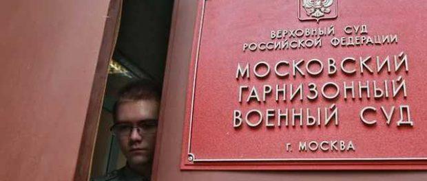 Прапорщик ФСБ продал в интернете компьютеры ведомства на 7,3 млн рублей