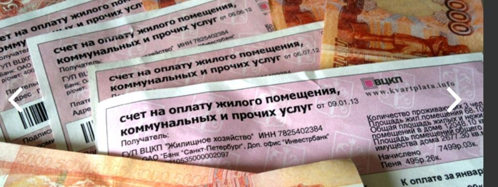Mastercard обмен валют валюты
