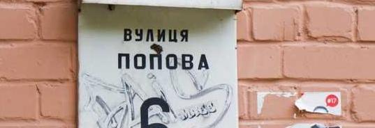 В Киеве убили 16-летнюю девочку: женщина нашла труп связанной колготками внучки